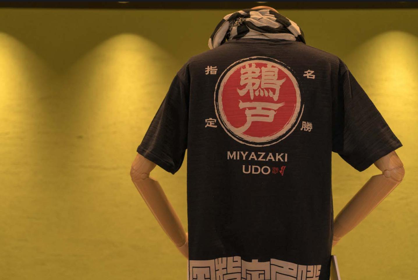 土屋太鳳のTシャツは鵜戸神社!値段やデザイン、通販や購入方法